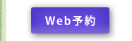 Web�\��